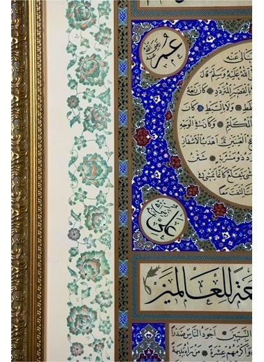 BEDESTEN PAZAR İslami Tablo 50x70 cm Tıpkı Basım Hat Sanatı Dekoratif Çerçeveli ''Hilye-i Şerif '' Renkli